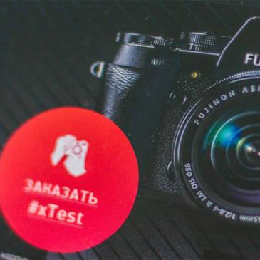 Fujifilm Ukraine
